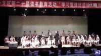 南阳二十一小学管乐团