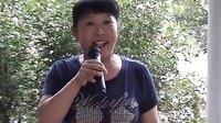 48鄢陵戏迷学唱