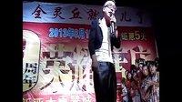 灵丘新亚太电器城19周年庆典文艺晚会