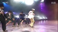 Michael Jackson History World Tour Live In Munich Smooth