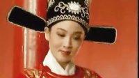 黄梅戏选段《谁料皇榜中状元》