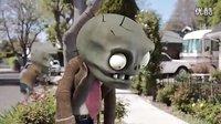 《植物大战僵尸2》最新宣传影像! 高清