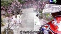 薛平贵与王宝钏-桃花年年都盛开(花宫怨)