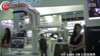 201308上海口腔展览会锐珂医疗Carestream牙科新产品CS8100介绍