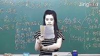 1-2记叙文阅读冲关技巧(上)