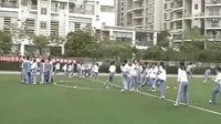 五年级 耐久跑(执教:陈伟强)(小学体育优质课示范课堂实录)