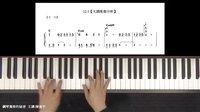 陳俊宇_钢琴独奏的秘密12-3 (C大调尾奏即兴)视频节选-键盘中国