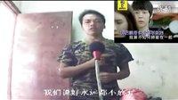 歪哥哥翻唱:《从深圳到北京的爱情》