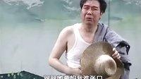 豫西调李树建精彩唱段之【四】