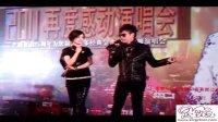谭咏麟2011再度感度北京演唱会:徐静蕾送上祝福
