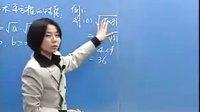 初中数学 教师培训精品视频资源1