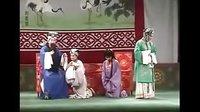 豫西调李树建经典唱段之【一】鞭打芦花