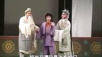 豫西调李树建精彩唱段之【二】清风亭