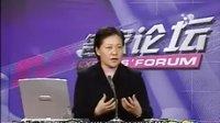 名家论坛 李左东国际贸易04