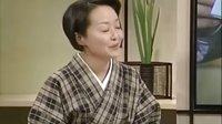 新编生活日语 04 生气