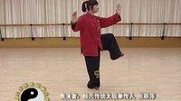 张丽萍新28式杨式传统太极拳