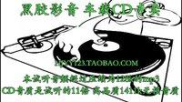民歌宴·女声篇 2CD全集