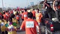 【拍客】2013衡水湖国际马拉松实战演练实况