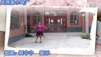 吴秀寨小玲广场舞  阳光下的哈达