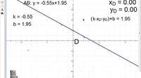 第七章第7 4  1简单的线性规划(1)