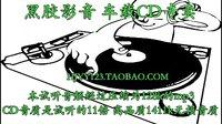 28.苏荷先锋 中文版 1 CD