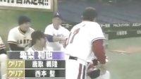 20050326kame NO 1打者