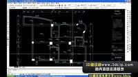 标注及拆墙图拓者吧小春视频教程CAD视频教程飞天CAD施工图教程