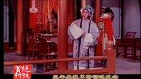 安志强主讲:《张君秋:望江亭、西厢记唱片》