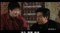电视剧《牵动我心》徐帆、陈思成主演 12、14集