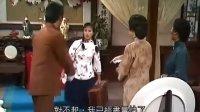 港剧《万水千山总是情》02 国语版!
