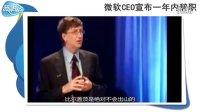 """薇NEWS:""""爱的供养""""谷歌三角恋,性爱机器人PK """"飞机党"""" 2013.09.04"""