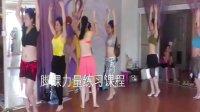 厦门PD 黄婷肚皮舞工作室 白天教练班宣传视频