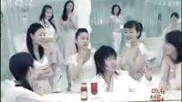 2006CF石榴汁第一季