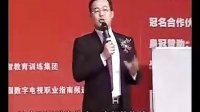 第十一届学习型中国世纪成功论坛07.rm