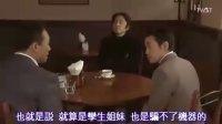 古畑任三郎 新春完结篇03 b  End