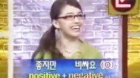 【韩语课堂】Let's Speak Korean 新版 009