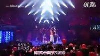 李孝利 十分钟 演唱会高清晰中字版