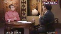 """傅佩荣_人生困惑问庄子09_远离""""抑郁症""""有妙招吗?"""