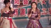"""合阳县庆祝""""三八""""国际劳动妇女节文艺晚会一"""