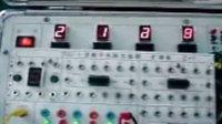 数电实验2
