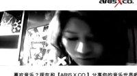 【Listen X】07《DJ ZONE》DJ Millie FreeStyle演绎!