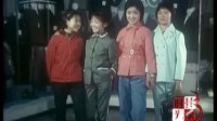 新影纪录片 美的心愿1979