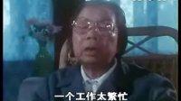 《邓颖超》第5集 于无声处