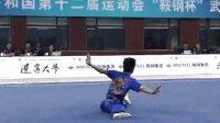 第十二届全运会武术套路比赛 男子长拳 004 甄海涛(辽宁)