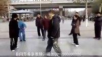 闫芳事件 闫芳隔空打人视频