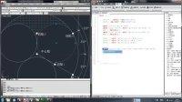 12-3 任意点选中心点输入大圆半径绘出如图并输出填充线面积