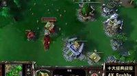 魔兽3-冰封王座十大经典战役1