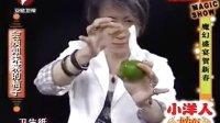 刘谦 08年精 彩魔术 再现09