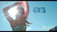 《中国梦之声》SUMMER形象片