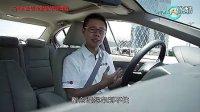 汽车安全驾驶培训课程-基础知识 标清